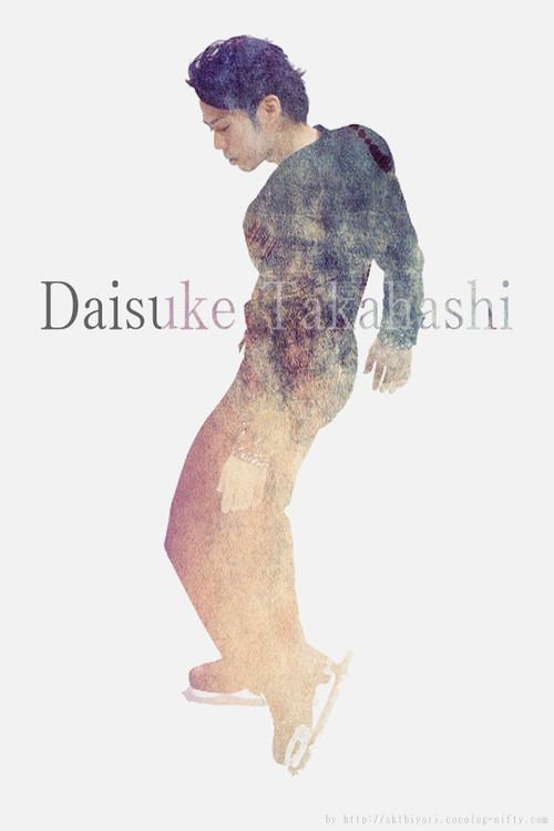 Dai1_2