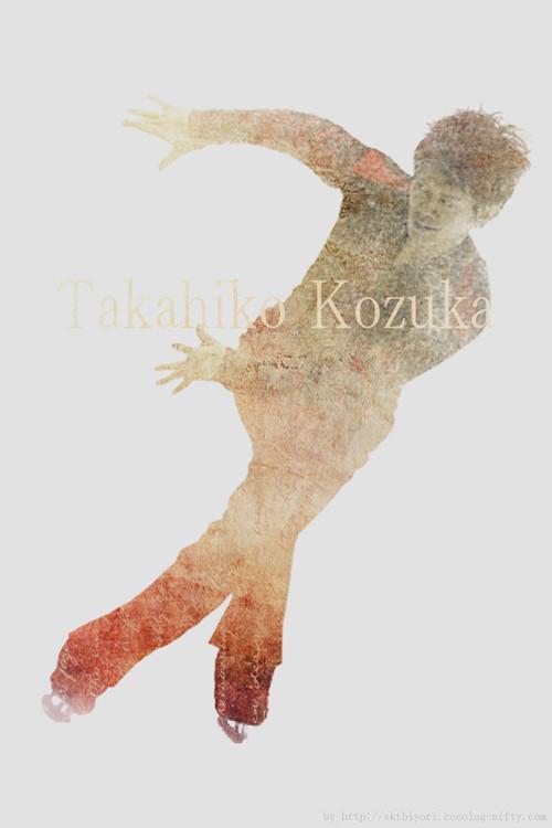 Kozuka1