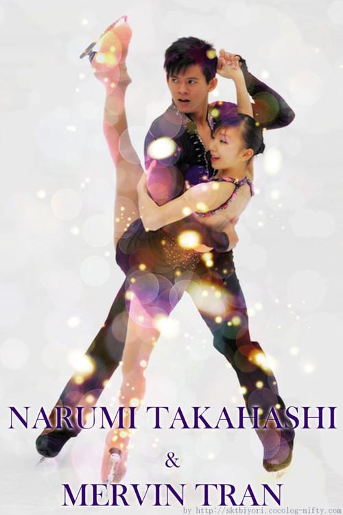 Narumi_takahashi_mervin_tra