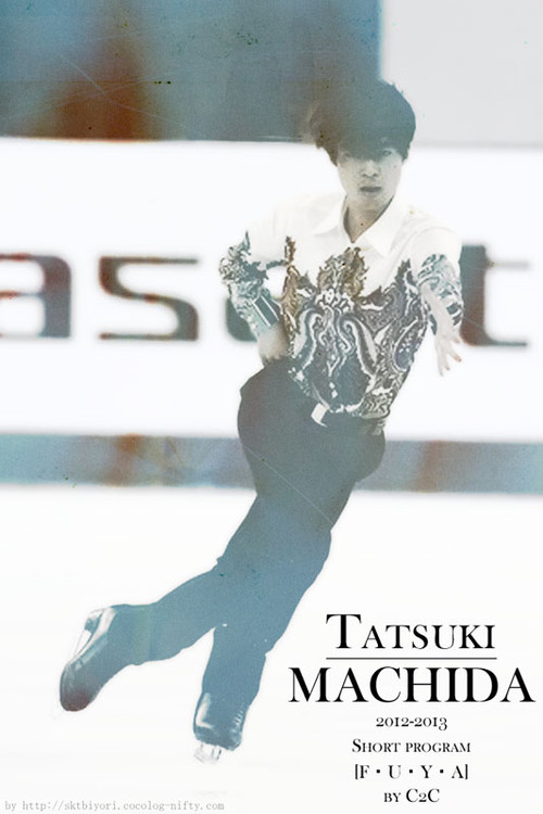 Tatsuki_machida_gpsch