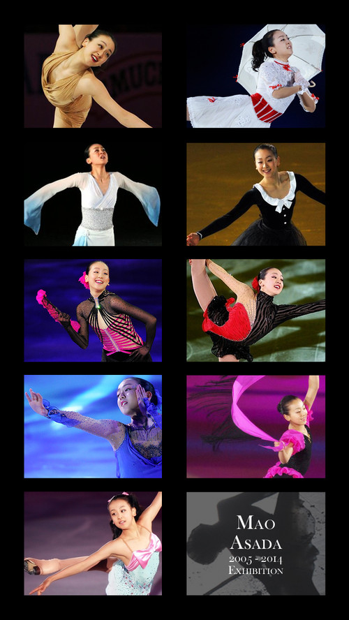 Mao_asada_ex_exhibition_2