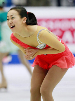 Mao1213s38