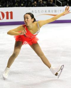 Mao1213s39