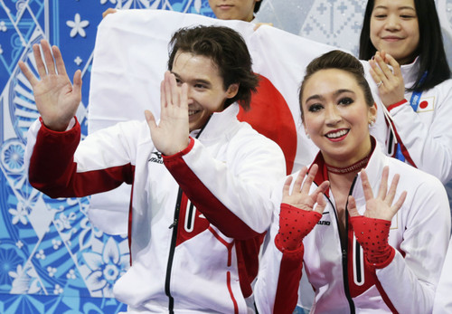 Cathy_chris_reed_2014_sochi_olym_14