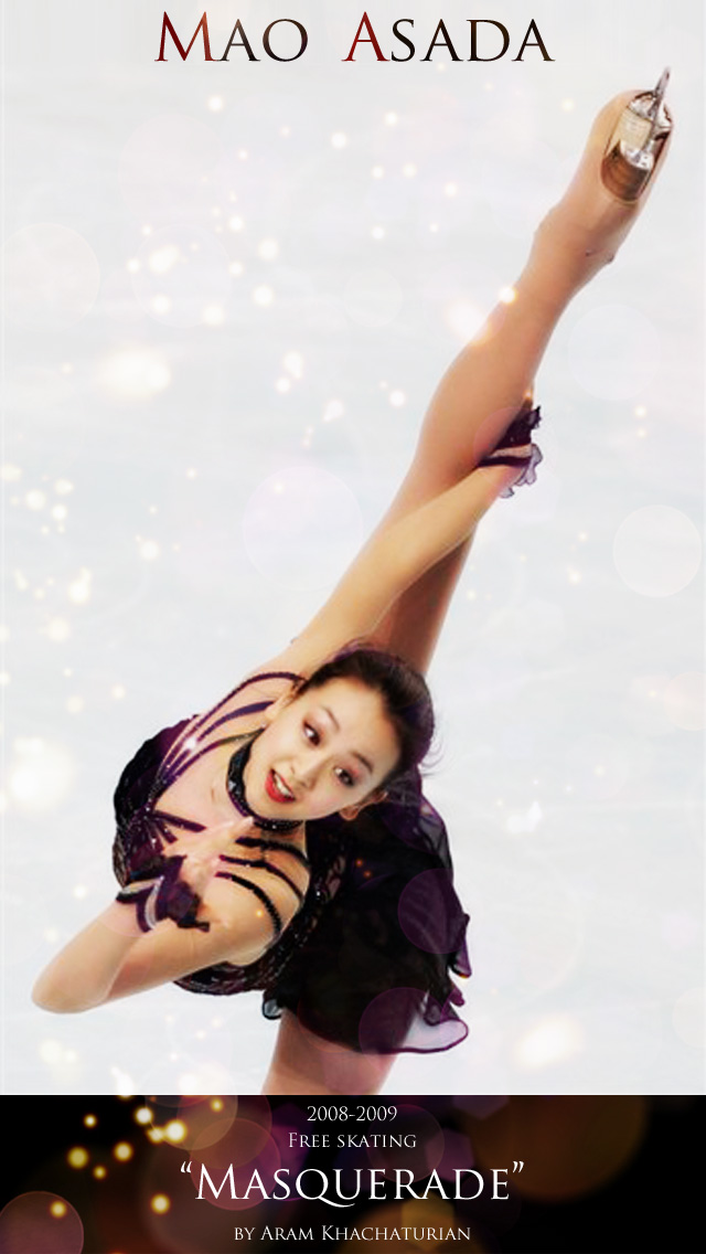 Aram Khatchaturian Khachaturian - Antal Dorati Gayne Ballet Music • Romeo And Juliet